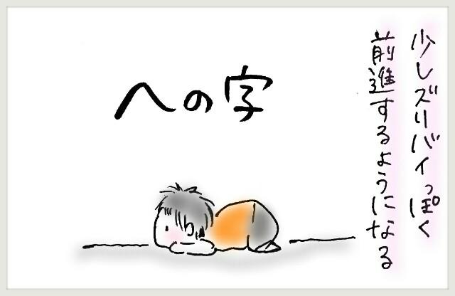 f:id:yuruyakanasakamichi:20170715114438j:image