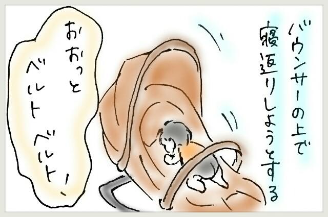 f:id:yuruyakanasakamichi:20170715114458j:image