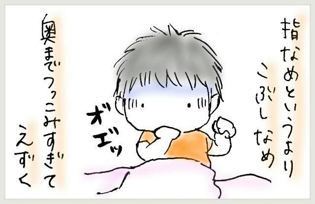 f:id:yuruyakanasakamichi:20170715114515j:image
