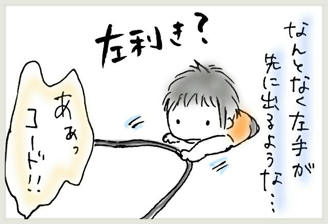 f:id:yuruyakanasakamichi:20170715114533j:image