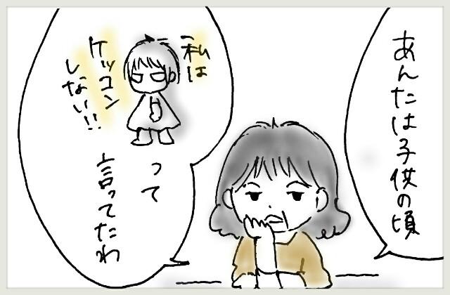 f:id:yuruyakanasakamichi:20170715114652j:image