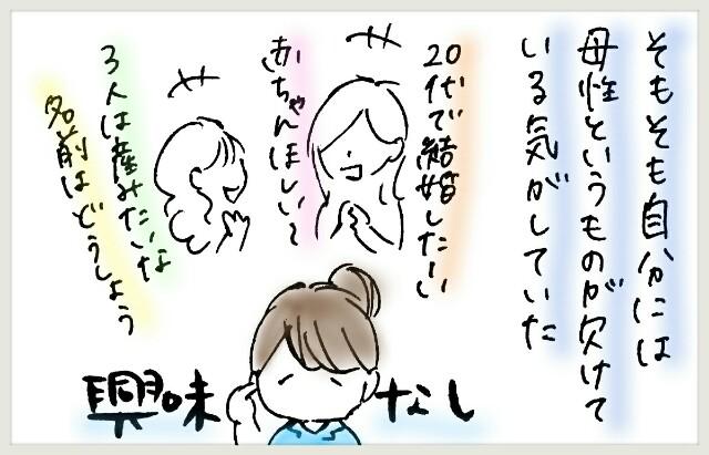 f:id:yuruyakanasakamichi:20170715114749j:image