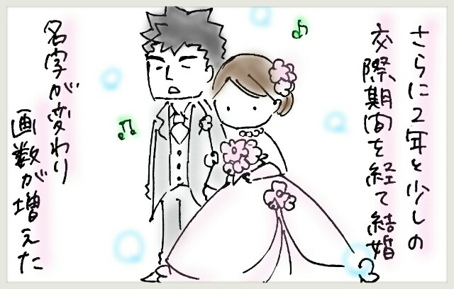 f:id:yuruyakanasakamichi:20170715114940j:image