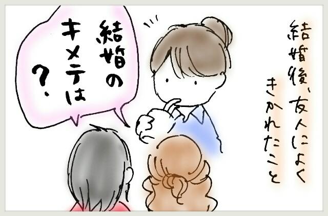 f:id:yuruyakanasakamichi:20170715114956j:image
