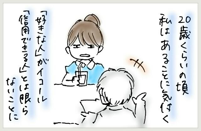 f:id:yuruyakanasakamichi:20170715115120j:image