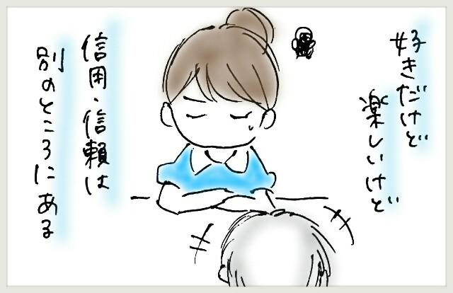 f:id:yuruyakanasakamichi:20170715115133j:image