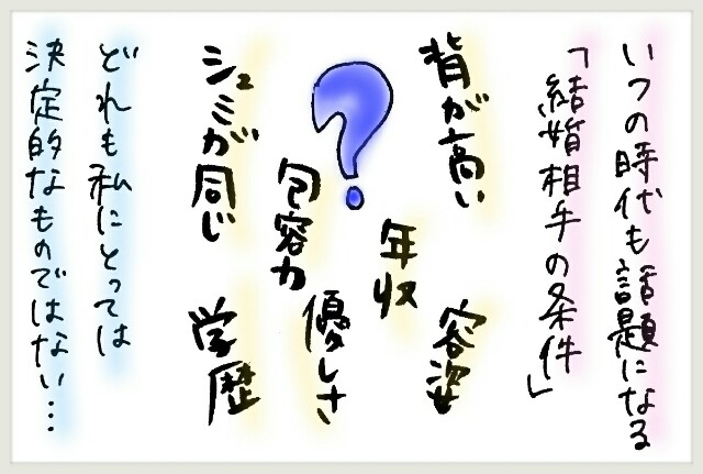 f:id:yuruyakanasakamichi:20170715115211j:image
