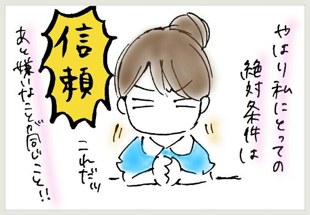 f:id:yuruyakanasakamichi:20170715115223j:image
