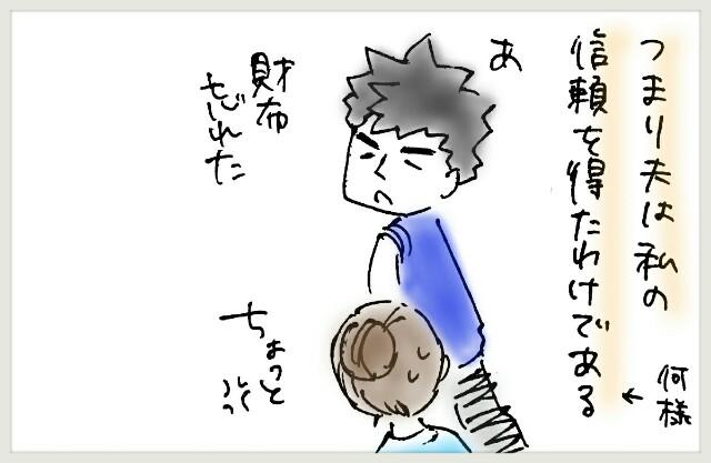 f:id:yuruyakanasakamichi:20170715115233j:image