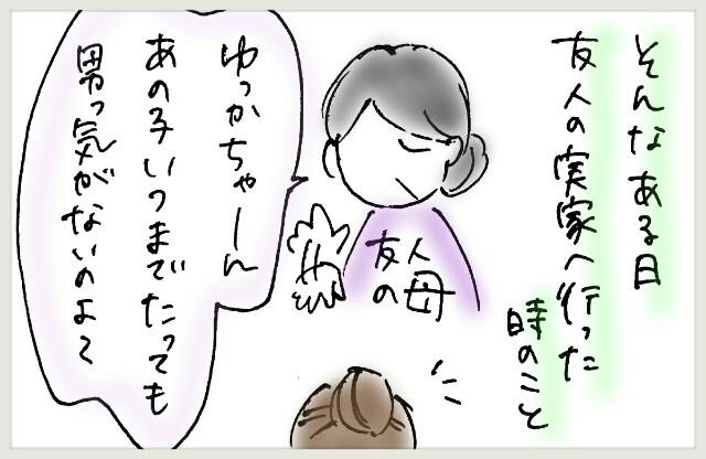 f:id:yuruyakanasakamichi:20170715115353j:image