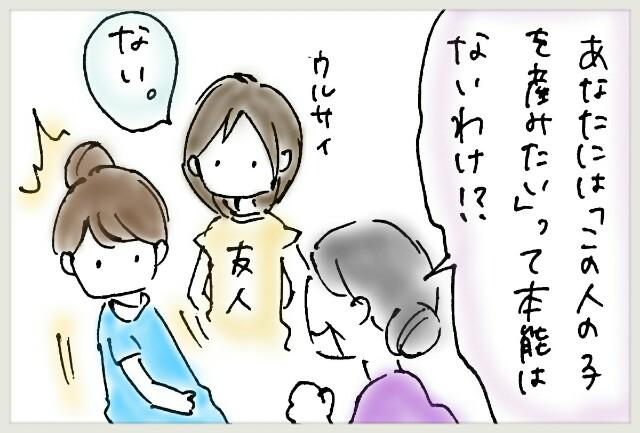f:id:yuruyakanasakamichi:20170715115408j:image
