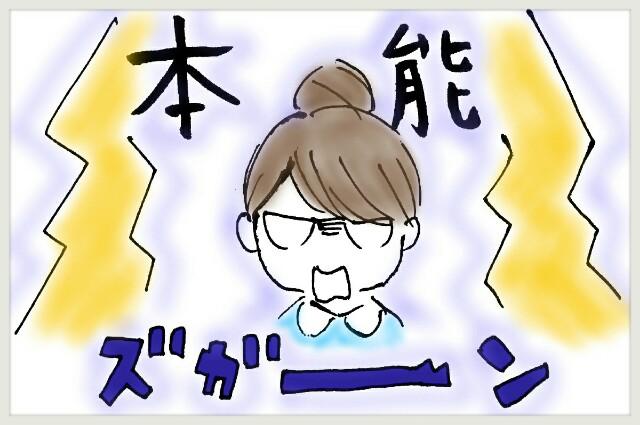 f:id:yuruyakanasakamichi:20170715115417j:image
