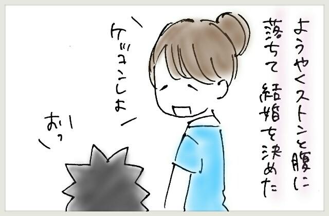 f:id:yuruyakanasakamichi:20170715115434j:image