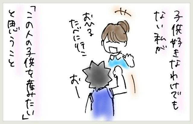f:id:yuruyakanasakamichi:20170715115442j:image