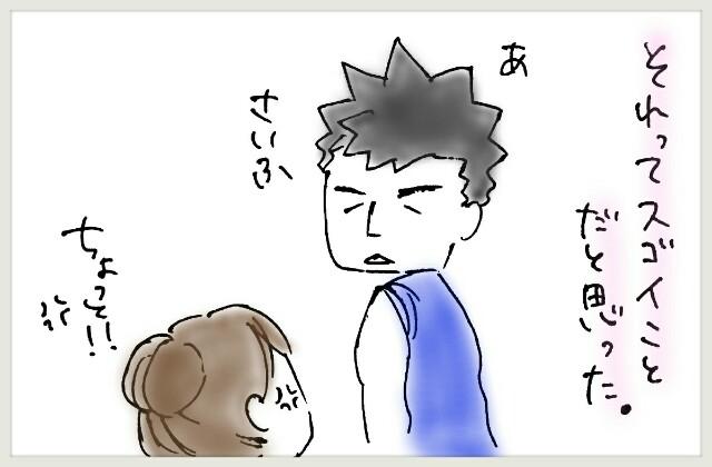 f:id:yuruyakanasakamichi:20170715115454j:image