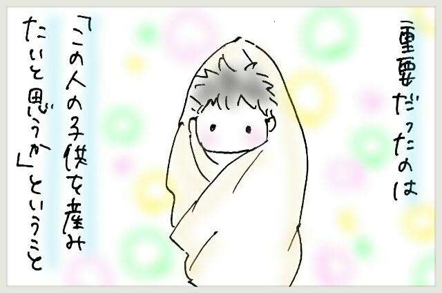 f:id:yuruyakanasakamichi:20170715115611j:image
