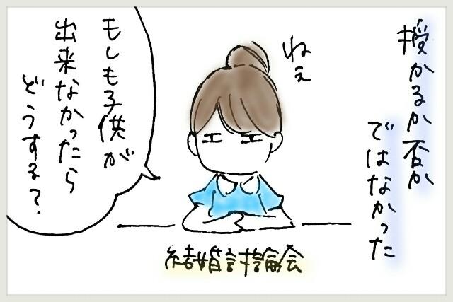 f:id:yuruyakanasakamichi:20170715115624j:image