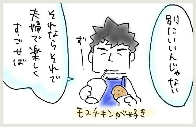 f:id:yuruyakanasakamichi:20170715115639j:image