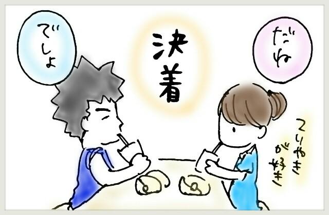 f:id:yuruyakanasakamichi:20170715115654j:image