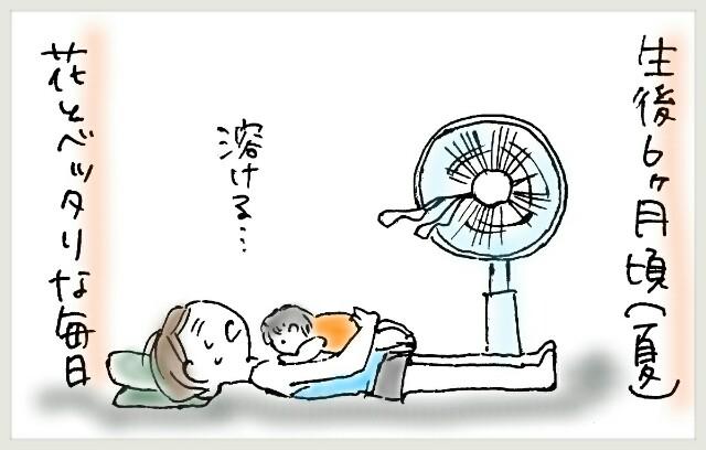 f:id:yuruyakanasakamichi:20170715115818j:image
