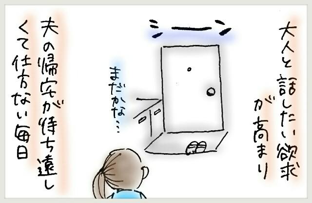 f:id:yuruyakanasakamichi:20170715115836j:image
