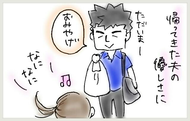 f:id:yuruyakanasakamichi:20170715115845j:image