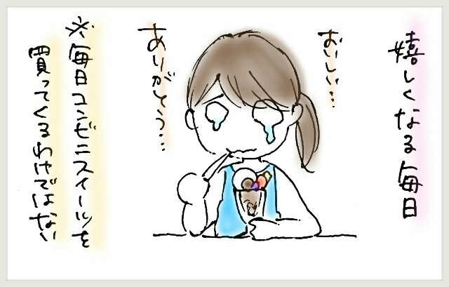 f:id:yuruyakanasakamichi:20170715115857j:image