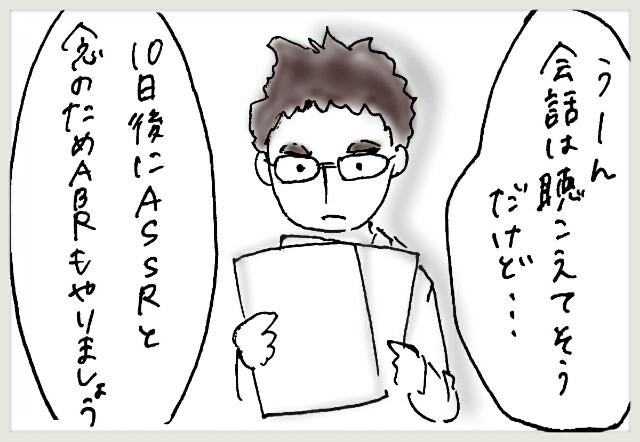 f:id:yuruyakanasakamichi:20170715124316j:image