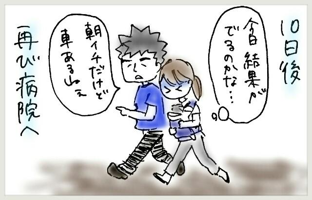 f:id:yuruyakanasakamichi:20170715124348j:image