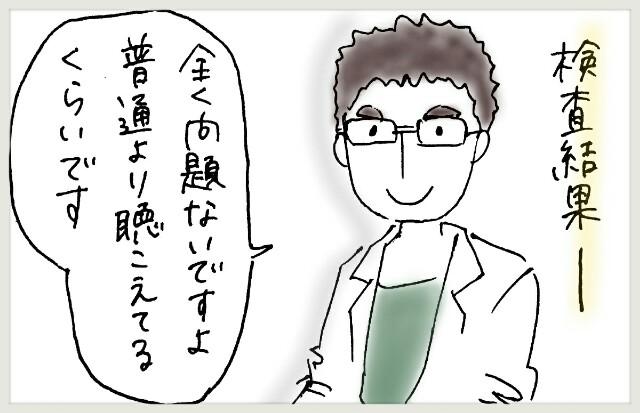 f:id:yuruyakanasakamichi:20170715124432j:image