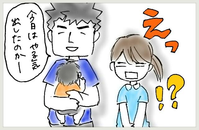 f:id:yuruyakanasakamichi:20170715124443j:image