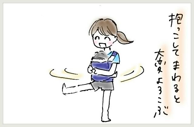 f:id:yuruyakanasakamichi:20170715124611j:image
