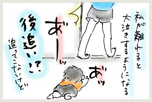 f:id:yuruyakanasakamichi:20170715124633j:image