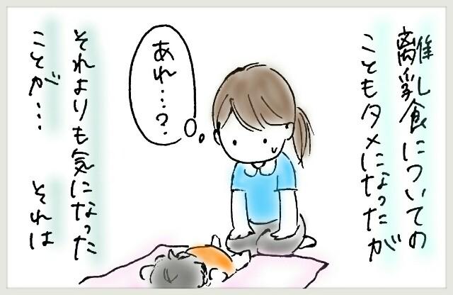 f:id:yuruyakanasakamichi:20170715124951j:image