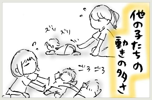 f:id:yuruyakanasakamichi:20170715125001j:image