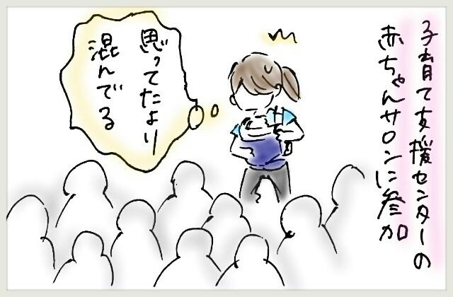 f:id:yuruyakanasakamichi:20170715125054j:image
