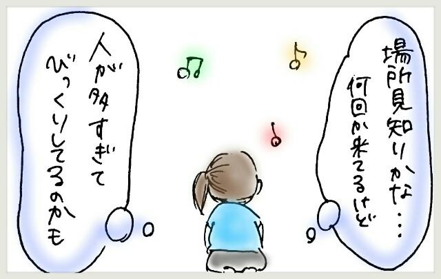 f:id:yuruyakanasakamichi:20170715125113j:image