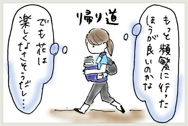 f:id:yuruyakanasakamichi:20170715125124j:image