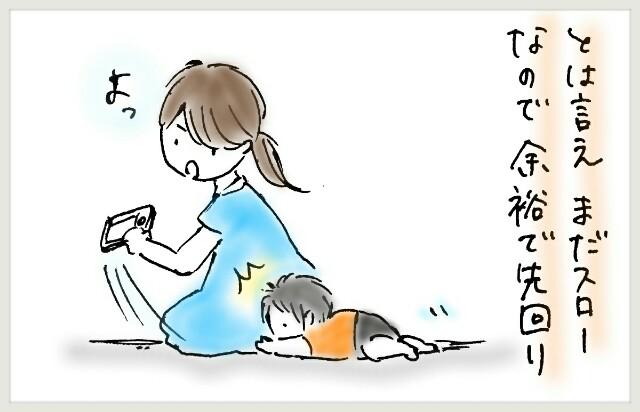 f:id:yuruyakanasakamichi:20170715125226j:image