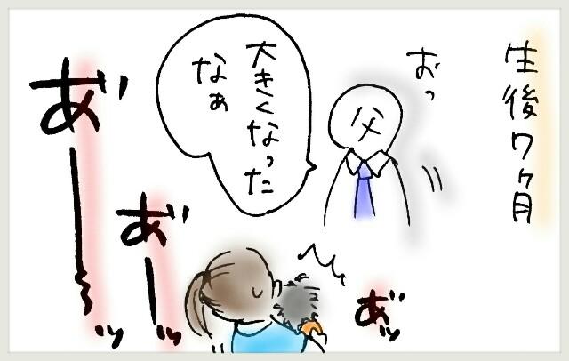 f:id:yuruyakanasakamichi:20170715125333j:image