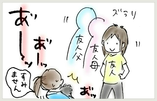 f:id:yuruyakanasakamichi:20170715125340j:image