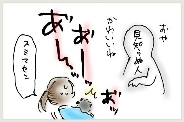 f:id:yuruyakanasakamichi:20170715125348j:image