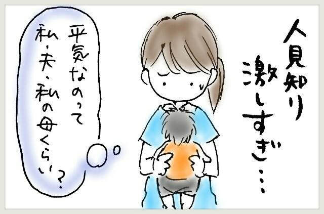 f:id:yuruyakanasakamichi:20170715125357j:image
