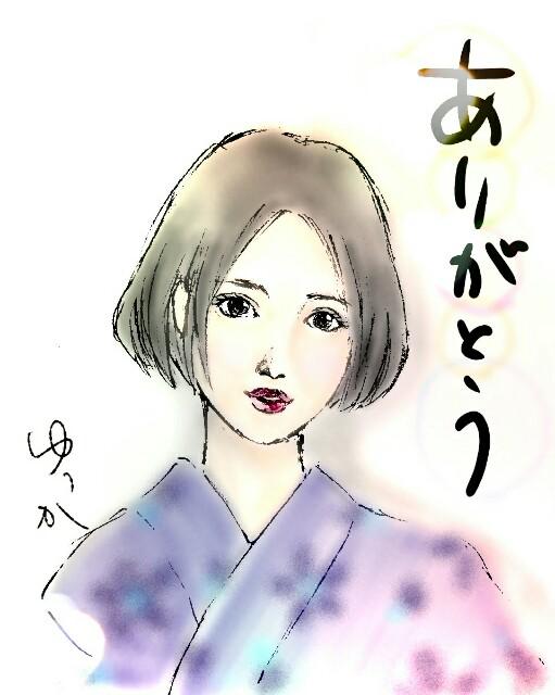 f:id:yuruyakanasakamichi:20170716205023j:image