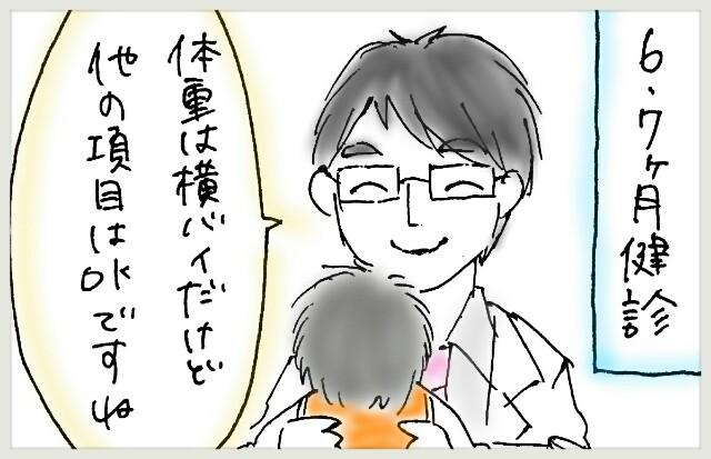 f:id:yuruyakanasakamichi:20170723182400j:image