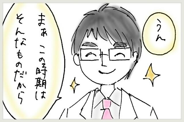 f:id:yuruyakanasakamichi:20170723182429j:image