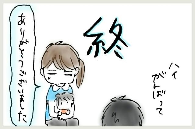 f:id:yuruyakanasakamichi:20170723182436j:image