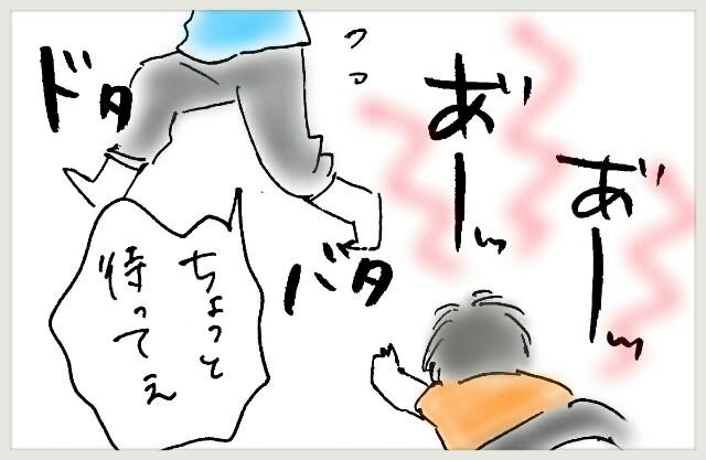f:id:yuruyakanasakamichi:20170731115325j:image