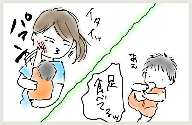 f:id:yuruyakanasakamichi:20170731115344j:image