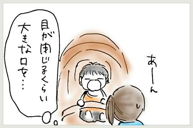 f:id:yuruyakanasakamichi:20170802160016j:image